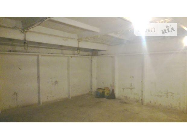 Отдельно стоящий гараж универсальный в Луганске, площадь 40 кв.м. фото 1