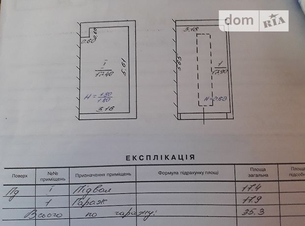 Отдельно стоящий гараж универсальный в Львове, площадь 35.3 кв.м. фото 1