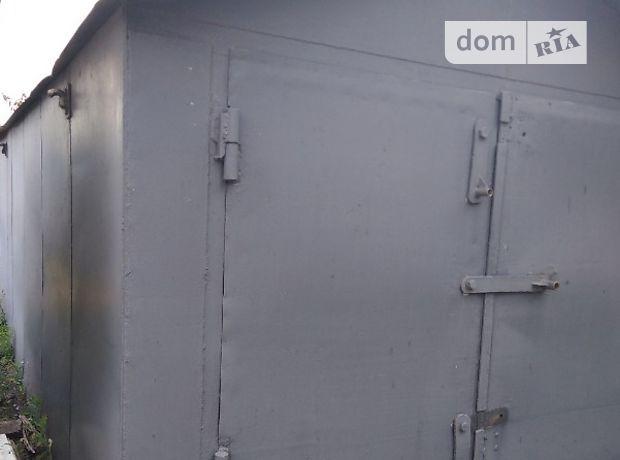 Отдельно стоящий гараж универсальный в Мариуполе, площадь 20 кв.м. фото 1