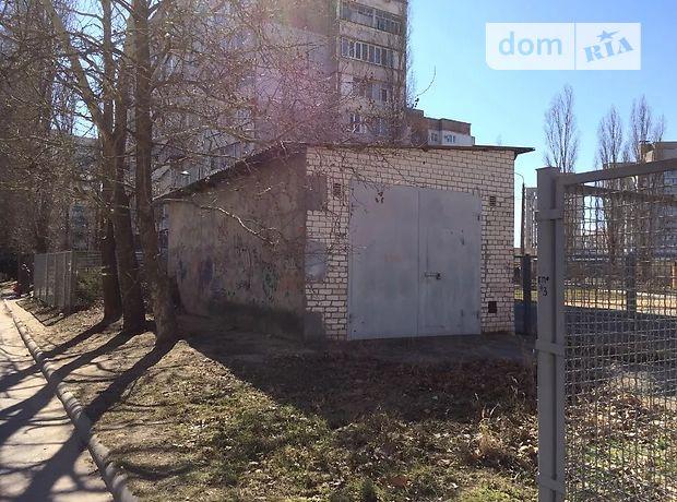 Отдельно стоящий гараж под легковое авто в Николаеве, площадь 68 кв.м. фото 1