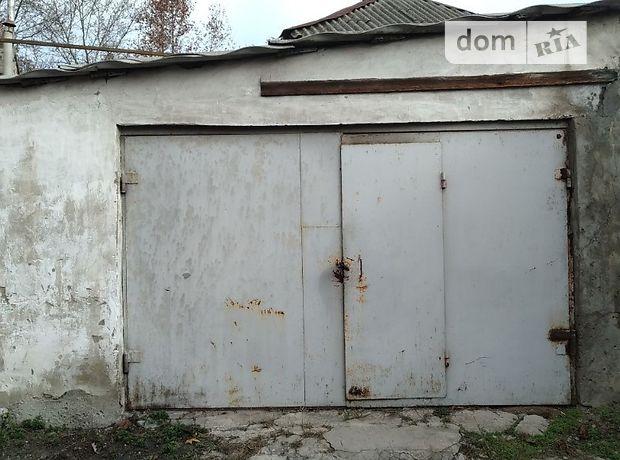 Отдельно стоящий гараж под легковое авто в Николаеве, площадь 60 кв.м. фото 1