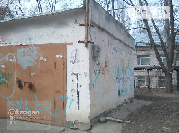 Продажа отдельно стоящего гаража, Николаев, р‑н.ЮТЗ, Молодогвардейская улица