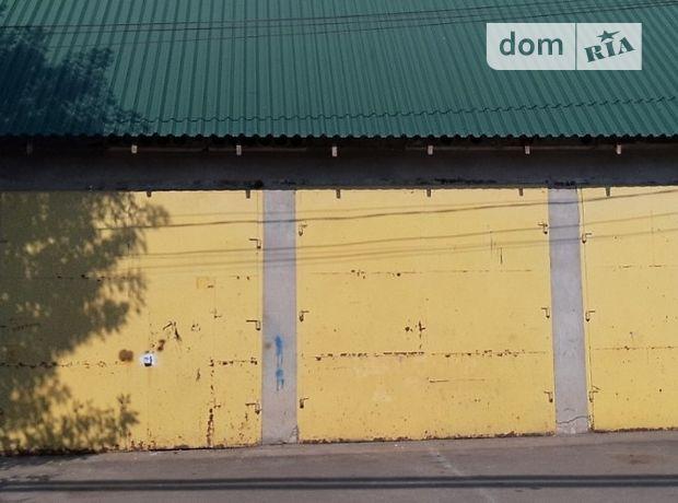Отдельно стоящий гараж под грузовик / автобус в Николаеве, площадь 90 кв.м. фото 2