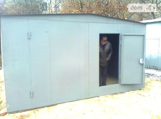 Отдельно стоящий гараж под легковое авто в Новоазовске, площадь 15 кв.м. фото 1