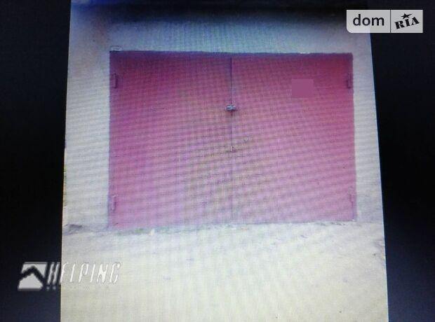 Окремий гараж під легкове авто в Одесі, площа 32.7 кв.м. фото 1