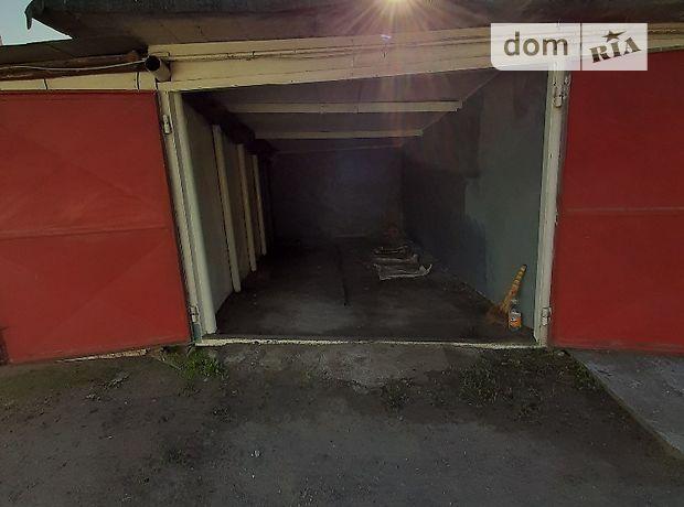 Отдельно стоящий гараж под легковое авто в Одессе, площадь 13 кв.м. фото 1