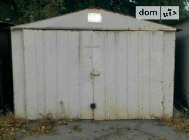 Отдельно стоящий гараж под легковое авто в Одессе, площадь 18 кв.м. фото 2