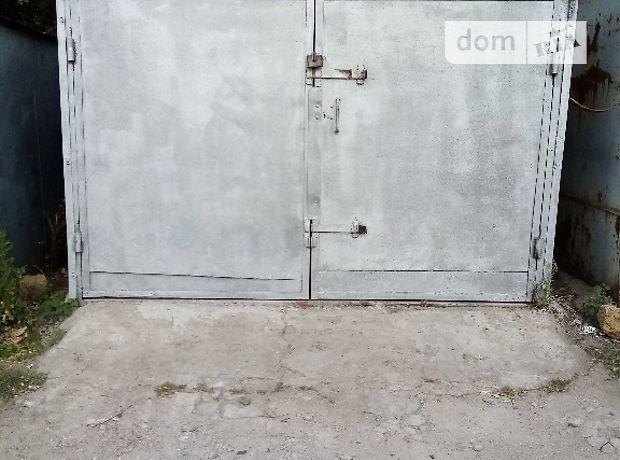 Отдельно стоящий гараж под легковое авто в Одессе, площадь 3 кв.м. фото 1