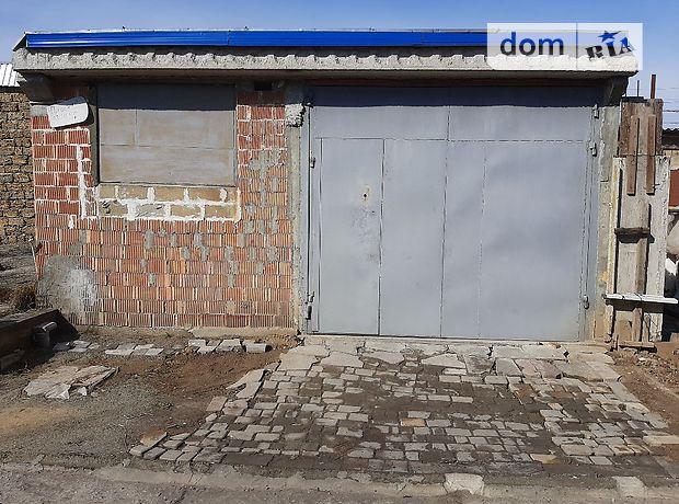 Отдельно стоящий гараж под бус в Одессе, площадь 72 кв.м. фото 1