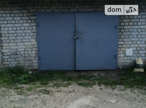 Отдельно стоящий гараж под легковое авто в Павлограде, площадь 42 кв.м. фото 1