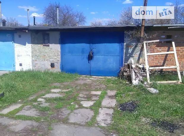 Отдельно стоящий гараж под легковое авто в Полтаве, площадь 30 кв.м. фото 1