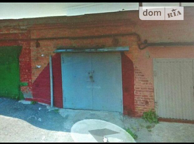 Отдельно стоящий гараж под легковое авто в Полтаве, площадь 22 кв.м. фото 1