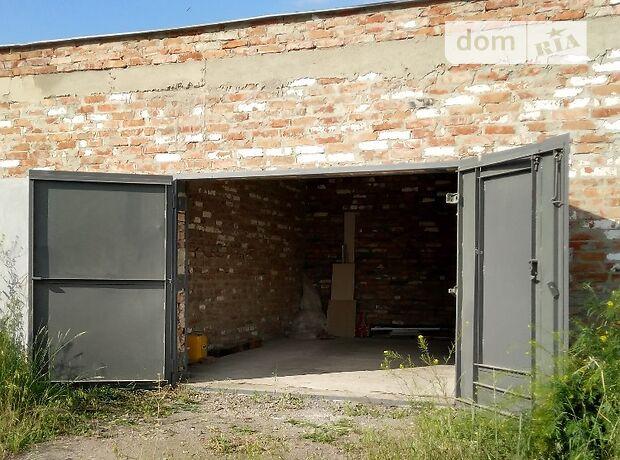 Отдельно стоящий гараж под легковое авто в Полтаве, площадь 22.2 кв.м. фото 1