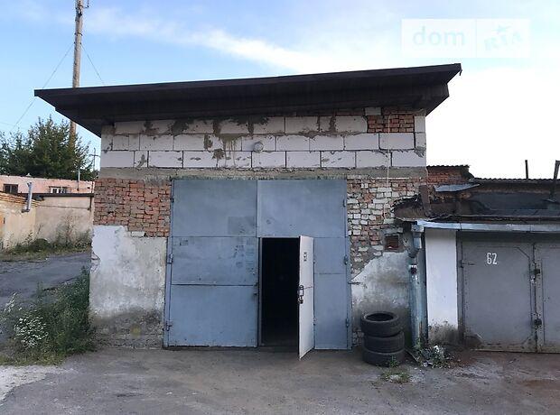 Отдельно стоящий гараж под легковое авто в Ровно, площадь 35 кв.м. фото 1