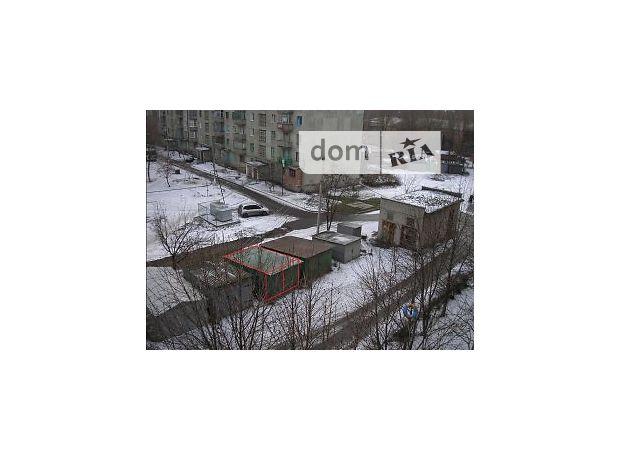 Отдельно стоящий гараж универсальный в Славянске, площадь 20 кв.м. фото 1
