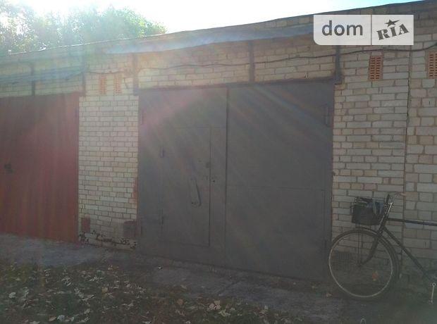Отдельно стоящий гараж под легковое авто в Сумах, площадь 24 кв.м. фото 1