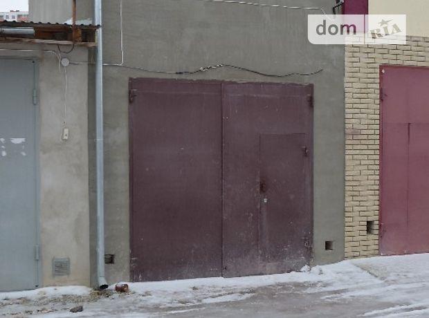 Отдельно стоящий гараж под легковое авто в Тернополе, площадь 70 кв.м. фото 1