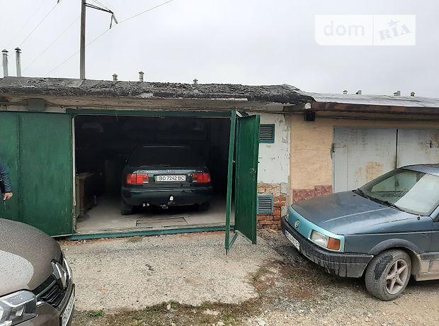 Отдельно стоящий гараж универсальный в Тернополе, площадь 53.1 кв.м. фото 1