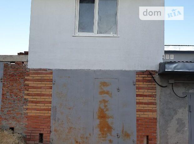 Отдельно стоящий гараж под легковое авто в Тернополе, площадь 72 кв.м. фото 1