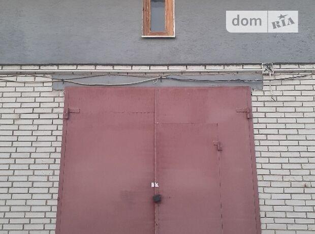 Отдельно стоящий гараж под бус в Тернополе, площадь 48 кв.м. фото 1