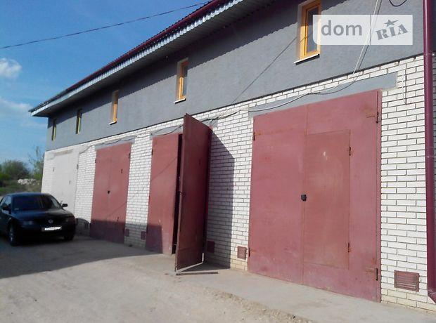 Отдельно стоящий гараж под бус в Тернополе, площадь 48 кв.м. фото 2