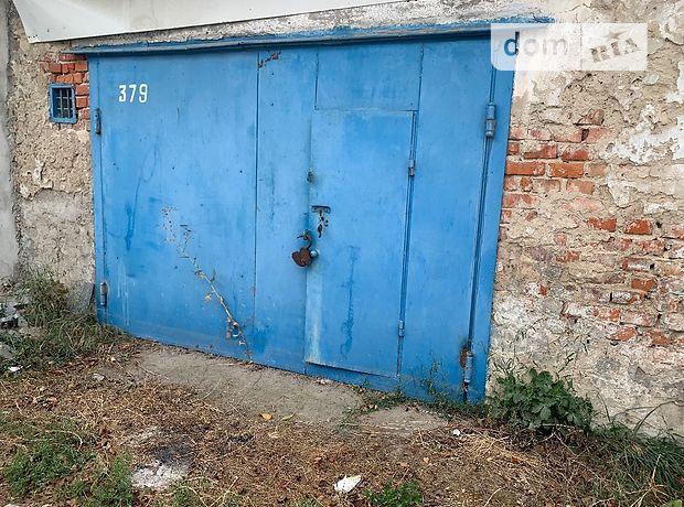 Отдельно стоящий гараж под легковое авто в Тернополе, площадь 22 кв.м. фото 2