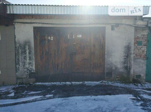 Отдельно стоящий гараж под легковое авто в Тернополе, площадь 23 кв.м. фото 1