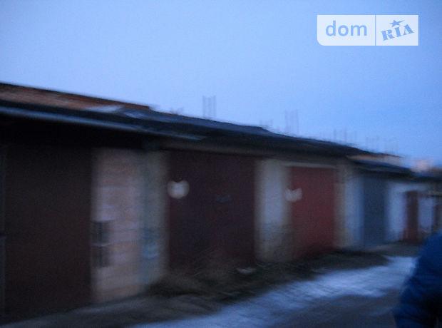 Отдельно стоящий гараж под легковое авто в Тернополе, площадь 38.2 кв.м. фото 1