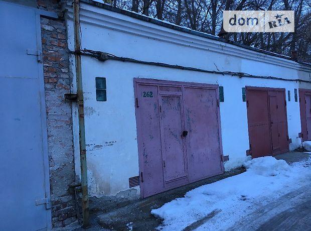 Отдельно стоящий гараж под легковое авто в Тернополе, площадь 43.6 кв.м. фото 1