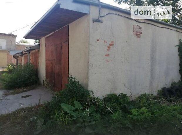 Отдельно стоящий гараж под легковое авто в Тернополе, площадь 60 кв.м. фото 1