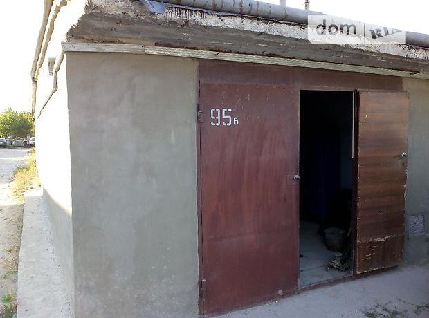 Отдельно стоящий гараж под легковое авто в Тернополе, площадь 36.7 кв.м. фото 1