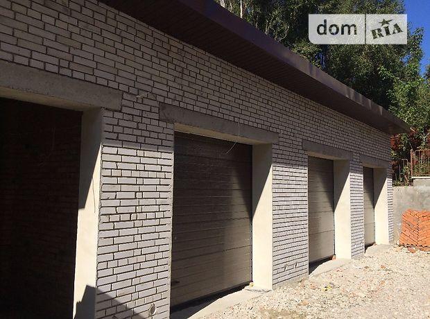 Отдельно стоящий гараж под легковое авто в Тернополе, площадь 20 кв.м. фото 1