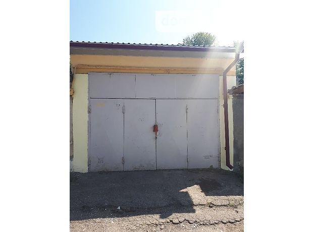Продажа отдельно стоящего гаража, Тернополь, р‑н.Схидный, Лесі Українки