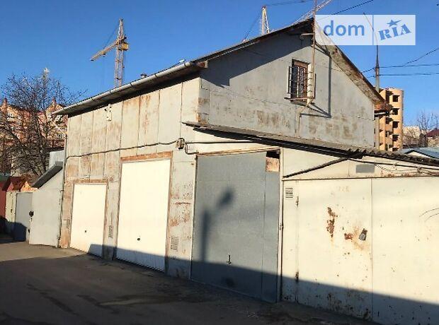 Отдельно стоящий гараж под легковое авто в Тернополе, площадь 65 кв.м. фото 1