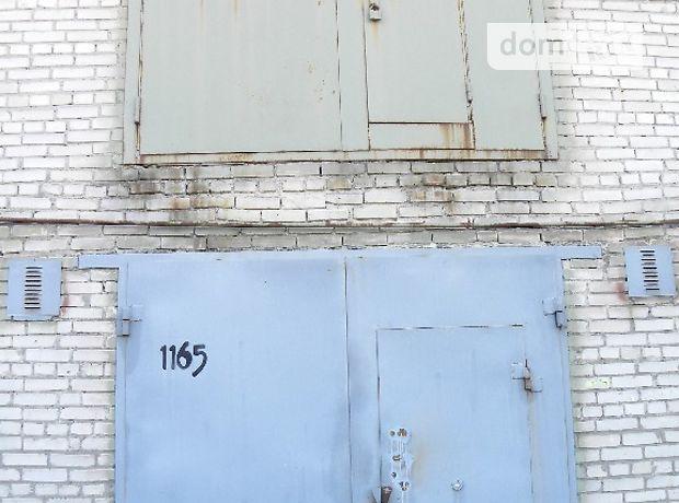 Отдельно стоящий гараж под легковое авто в Тернополе, площадь 48 кв.м. фото 1