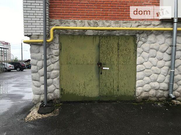 Отдельно стоящий гараж под легковое авто в Тернополе, площадь 23.5 кв.м. фото 1