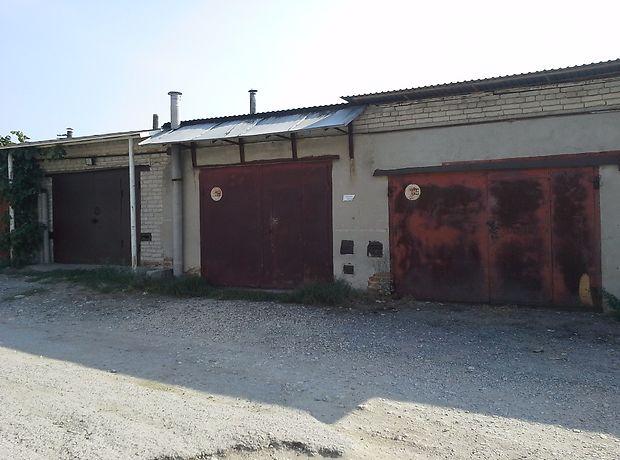 Продажа отдельно стоящего гаража, Тернополь