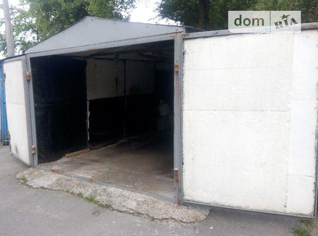 Отдельно стоящий гараж под легковое авто в Виннице, площадь 18 кв.м. фото 1