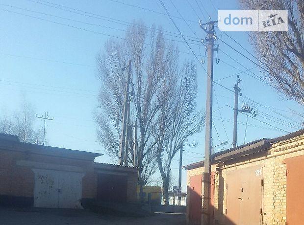 Продажа отдельно стоящего гаража, Винница, р‑н.Электросеть, Пирогова