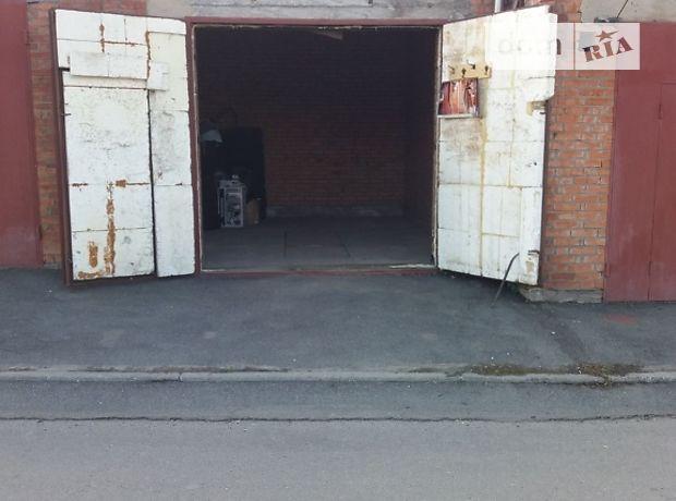 Отдельно стоящий гараж под легковое авто в Виннице, площадь 23 кв.м. фото 1