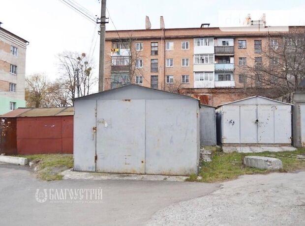 Окремий гараж під легкове авто в Вінниці, площа 21 кв.м. фото 1