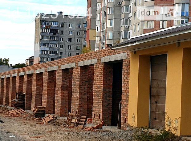 Отдельно стоящий гараж универсальный в Виннице, площадь 22.75 кв.м. фото 1