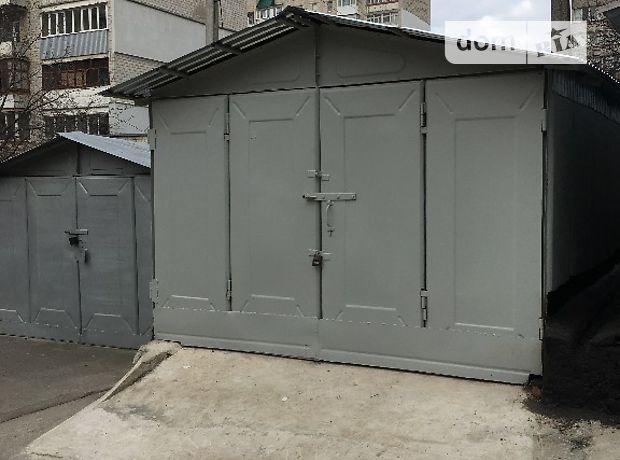 Продажа отдельно стоящего гаража, Винница, р‑н.Славянка, Збышка улица 15