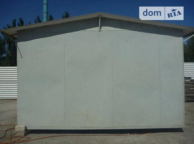 Отдельно стоящий гараж универсальный в Запорожье, площадь 32 кв.м. фото 1