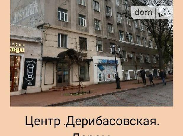 Отель, гостиница в Одессе, продажа по Греческая площадь, район Центр, цена: 4 499 999 долларов за объект фото 1