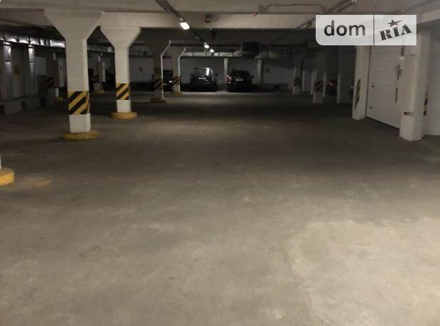 Продажа подземного паркинга, Чернигов, р‑н.Градецкий, Войкого 10