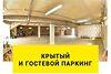 Место в подземном паркинге под легковое авто в Днепре, площадь 20 кв.м. фото 4