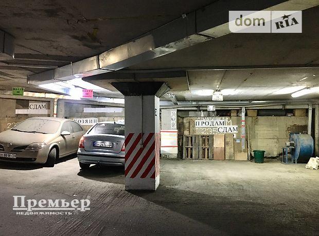 Місце в підземному паркінгу під легкове авто в Одесі, площа 30 кв.м. фото 1