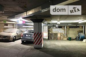 Місце в підземному паркінгу під легкове авто в Одесі, площа 30 кв.м. фото 2