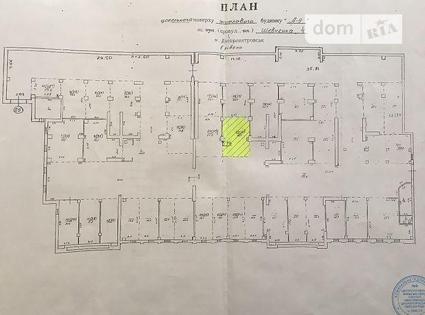 Продажа подземного паркинга, Днепропетровск, р‑н.Шевченковский, Переулок Шевченко дом 4